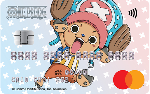 ONE PIECE Mastercard (Chopper)