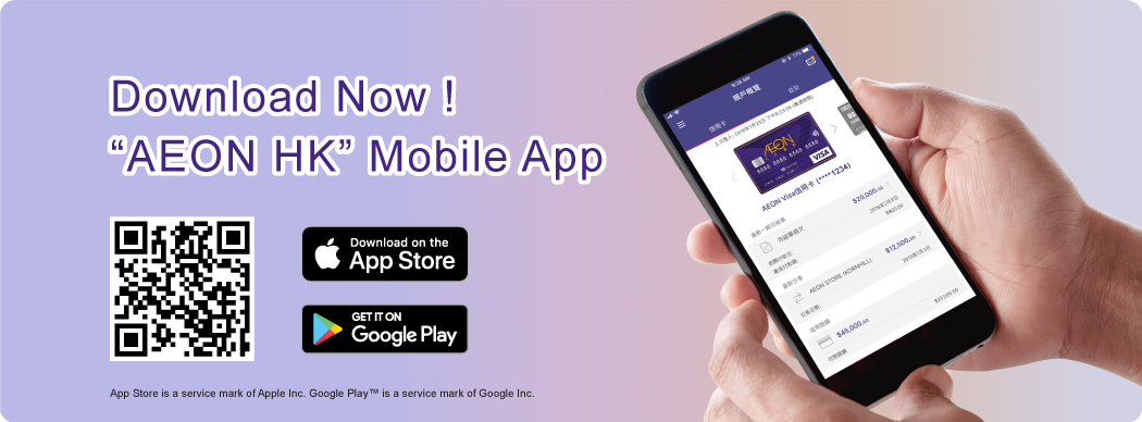 New and Improved AEON Mobile App Is Ready For DOWNLOAD